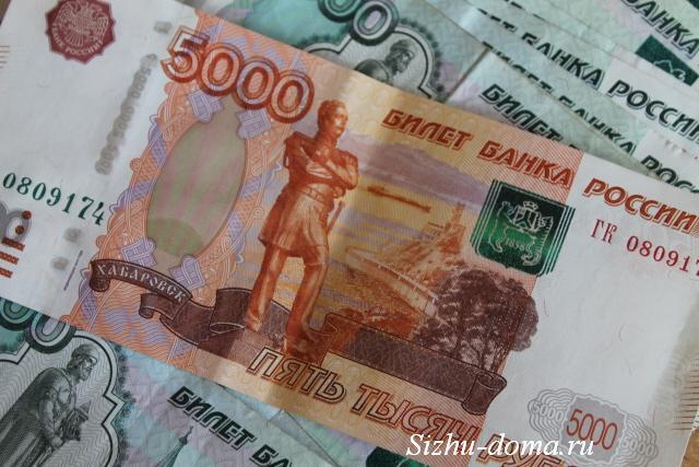 На что обратить внимание при открытии вклада в банке