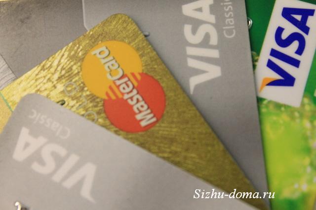 Виды банковских карт и их характеристика