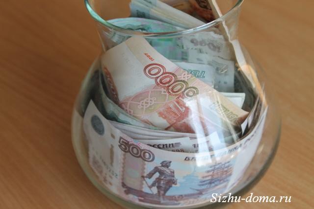10 тезисов эффективной экономии денег